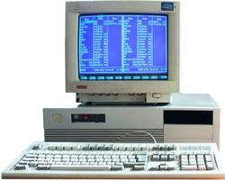 Древний 286 компьютер