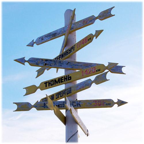 Сайдбар - зона выбора направления