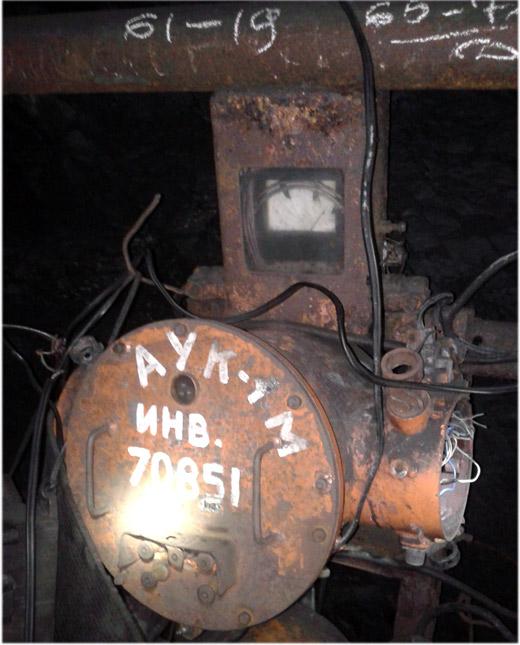 Старое оборудование в шахте. АУК 1М