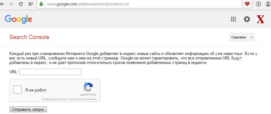 Страница аддурилки Гугла